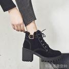 高跟短靴馬丁靴女英倫風新款百搭高跟短靴女春秋季單靴粗跟高跟鞋冬 【快速出貨】