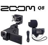 凱傑樂器 ZOOM Q8 Handy Video Recorder 手持錄影機 公司貨