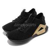 Puma 訓練鞋 Rogue Metallic Wns 黑 金 多功能 運動鞋 舒適緩震大底 女鞋【PUMP306】 19246001