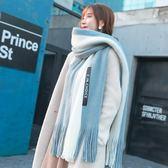 圍巾 圍巾女冬季韓版百搭秋冬天學生可愛加厚情侶款少女心圍脖
