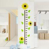 向日葵3d身高貼亞克力立體兒童量身高墻貼測寶寶身高尺貼紙可移除 好康優惠