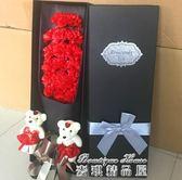 玫瑰花520花情人節送女友生日禮物仿真假花媽媽肥皂香皂花束禮盒YYP  麥琪精品屋