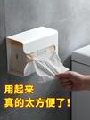 衛生紙巾盒廁所紙巾架廁所抽紙盒紙巾盒2個裝廁紙盒廚房紙巾架『新佰數位屋』