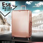 《熊熊先生》2018超值破盤特價 29吋 亮面鋁框行李箱 TSA海關密碼鎖 八輪拉桿箱 硬殼旅行箱 E58