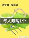 上班族餐盒套裝雙層保溫飯盒桶2三層學生不銹鋼便當盒1人便攜多層  自由角落