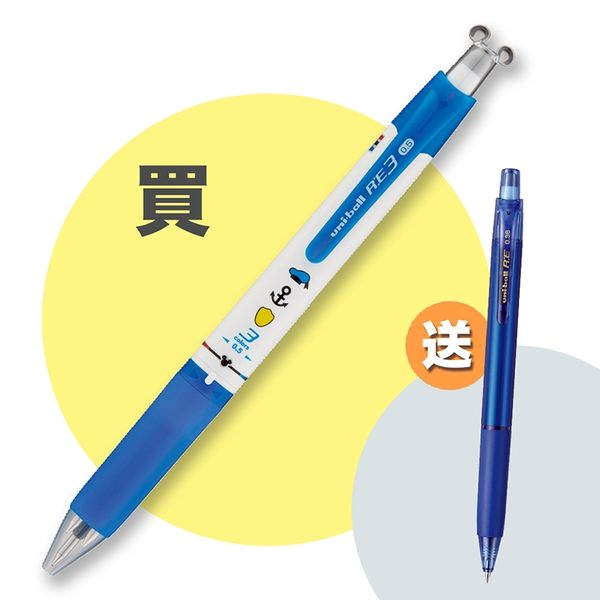 三菱 3色筆管唐老鴨 摩樂筆 UNI送摩樂筆URE3-600D 【文具e指通】量販.團購