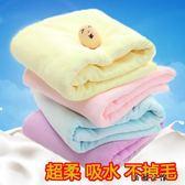 嬰兒浴巾寶寶洗澡純棉吸水超柔軟