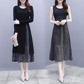 中大尺碼兩件式洋裝 連身裙秋裝女小香風長袖時尚中長款兩件套 nm16420【VIKI菈菈】