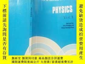 二手書博民逛書店ADVANCES罕見IN SCIENCE OF CHINA PH