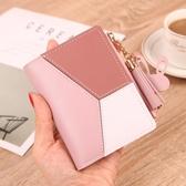 短款錢包錢包女短款學生韓版可愛新款時尚超薄簡約兩折疊零錢包卡包潮 coco衣巷
