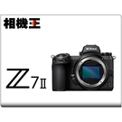 Nikon Z7 II Body〔二代 單機身〕平行輸入