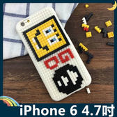 iPhone 6/6s 4.7吋 積木組合保護套 PC硬殼 創意拼裝支架 心情笑臉 手機套 手機殼 背殼 外殼