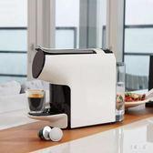 220V 膠囊咖啡機全自動小型便攜家用咖啡機 CJ2289『易購3c館』