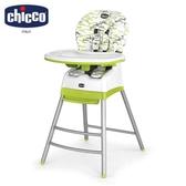 chicco-Stack三合一多功能成長高腳餐椅-奇異果綠