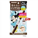 日本BCL EX亮眼兩用3D眉彩筆-25g(自然褐x米妮限定) [53064]