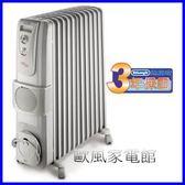 【歐風家電館】Delongh i迪朗奇12葉片 熱對流 暖風 電暖器   KR791215V