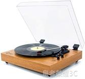 留聲機 法國VMO 木紋黑膠唱片機帶藍牙播放民宿黑膠唱片機家用留聲機YTL 晟鵬國際貿易