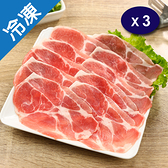 台灣豬梅花火鍋片500G/盒X3【愛買冷凍】