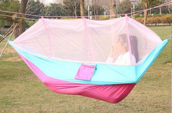 【新年鉅惠】甲殼蟲帶蚊帳吊床戶外單人雙人降落傘布超輕防蚊網狀吊床室內秋千