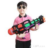 兒童玩具噴水槍寶寶沙灘戲水槍大號高壓成人呲水搶男孩-暗黑狙擊 小確幸生活館