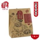 【保康生醫】良善之嘉料理藥膳_西洋蔘黃耆 (3包/盒)