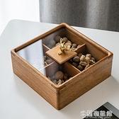 果盤 實木果盒新中式果盤糖果盒客廳家用分格帶蓋堅果盤干果零食收納盒 快速出貨