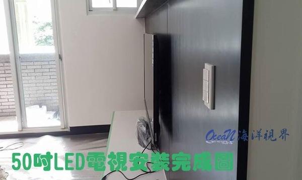 【CMW-250】台灣製造 (37-55吋) 液晶電視壁掛架 萬用型固定式壁架 電視牆壁掛架