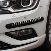 防撞貼車身防撞膠條保險杠防撞條車門防擦條通用防刮蹭條汽車裝飾條 小確幸