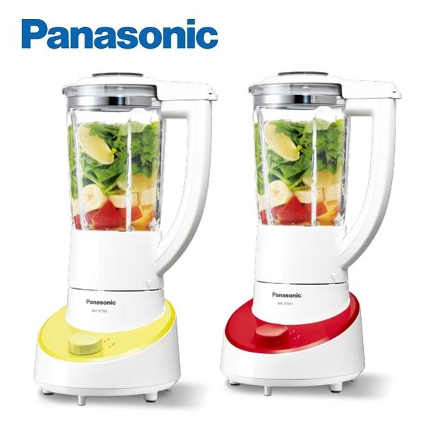 【Panasonic 國際牌】1300ML果汁機 MX-XT301 (紅/綠兩色)