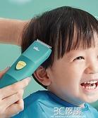 無線理發器低噪音剃頭發充電推剪發兒童新生剃發推子寶寶神器 范思蓮恩