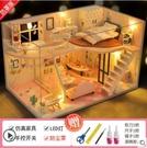 巧之匠diy小屋粉色閣樓手工禮物制作迷你房子模型玩具生日禮物女 蘿莉新品