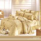 YuDo優多【金色幻想-米】精梳棉單人兩用被床罩五件組-台灣製造