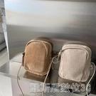 實拍#韓國小眾設計燈芯絨斜挎小包可調節抽繩mini腰包小方包ins 新年優惠