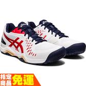ASICS 男網球鞋 GEL-CHALLENGER 12系列 進階 1041A045-115 贈護腕 20SSO