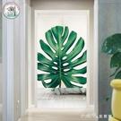 綠色北歐簡約清新植物法則INS風格裝飾客廳臥室衣櫃棉麻半掛門簾  【全館免運】