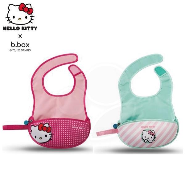 澳洲 b.box Kitty旅行圍兜袋-桃紅/粉紅【佳兒園婦幼館】