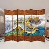 屏風 隔斷客廳折疊移動臥室遮擋家用玄關墻簡約現代折屏新中式房間