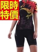 自行車衣 短袖 車褲套裝-透氣排汗吸濕限量時尚女單車服 56y15【時尚巴黎】