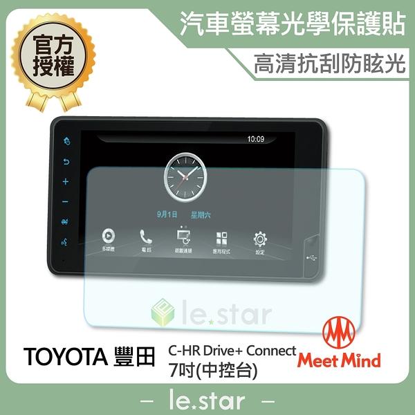 Meet Mind 光學汽車高清低霧螢幕保護貼 TOYOTA C-HR Drive+ Connect 7吋 豐田