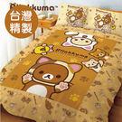 *華閣床墊寢具*【拉拉熊─可愛變身貓】─雙人床包組【床包+枕套*2】 正版授權 台灣製