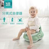 兒童坐便器 兒童寶寶坐便器小孩廁所馬桶男座便器嬰幼兒女便盆嬰兒尿盆 歐歐流行館