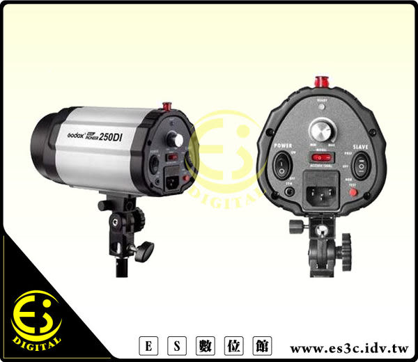 ES數位館 GODOX MINI PIONEER 250DI 小先鋒 250W 攝影棚 閃光燈 攝影棚燈 影視閃光燈