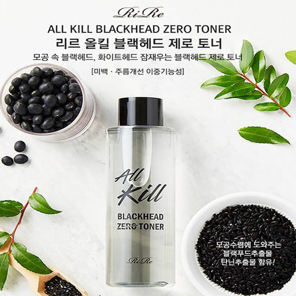 韓國RiRe All Kill ZERO 零黑頭粉刺化妝水