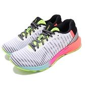 【五折特賣】Asics 慢跑鞋 DynaFlyte 3 SP 白 彩色 輕炫系列 運動鞋 女鞋 【ACS】 1012A230100