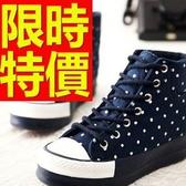 帆布鞋-必備亮麗平底韓風女休閒鞋3色53u37【巴黎精品】