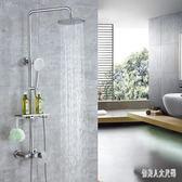 淋浴花灑套裝淋雨噴頭掛墻式衛生間304不銹鋼家用花撒龍頭淋浴器 FR5627『俏美人大尺碼』
