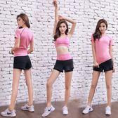 店長嚴選夏季健身服瑜伽套裝女健身房跑步短褲大碼寬鬆速干衣運動套裝女夏
