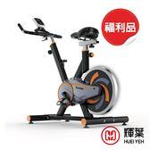 福利品 / 輝葉 後驅動飛輪健身車HY-20143