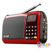 收音機 老人新款便攜式老年迷你袖珍半導體小型廣播可充電隨身聽微型 3色