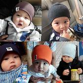 嬰兒帽子春秋冬0-3-6-12個月純棉男女童潮寶寶胎帽新生兒童帽子薄  無糖工作室